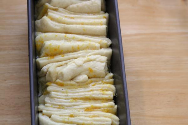 citrus pull apart bread