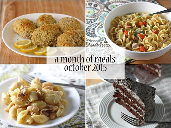 a month of meals: october 2015
